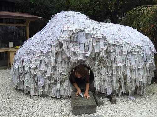 安井神社.JPG