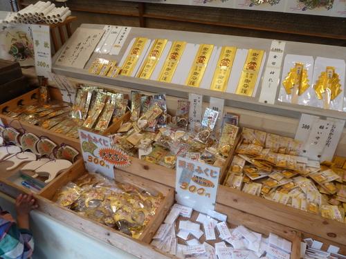 御金神社11.JPGのサムネール画像