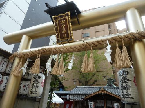 御金神社3.JPG