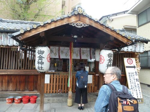 御金神社5.JPGのサムネール画像