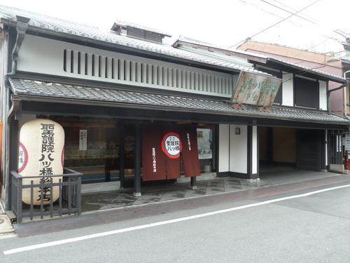 須賀神社12.JPG