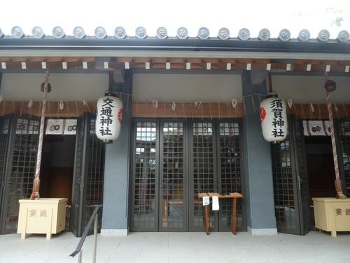 須賀神社7.JPG