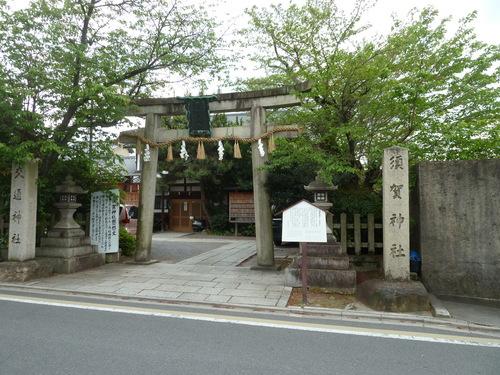 須賀神社1.JPG