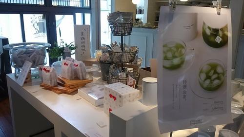 さがのゆ 土産物売り場.JPG