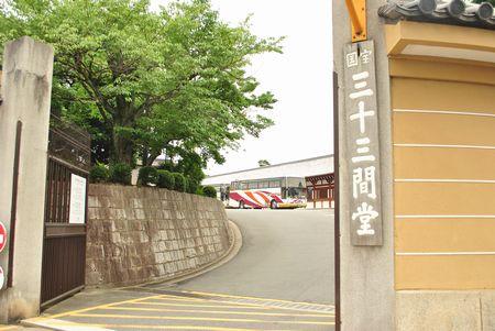 20120704-33gendo-top.jpg