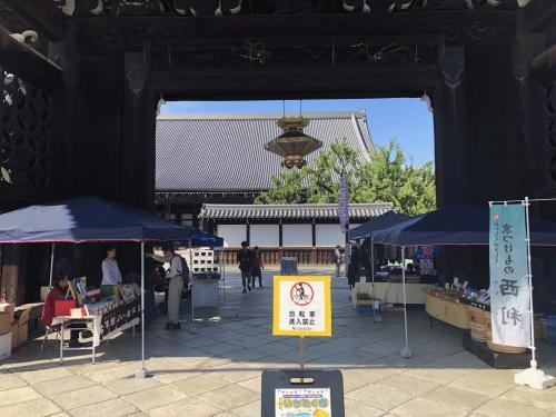 西本願寺4.jpg