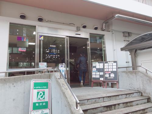 北部食堂2.jpg