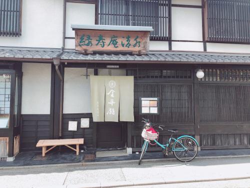 緑寿庵2.jpg
