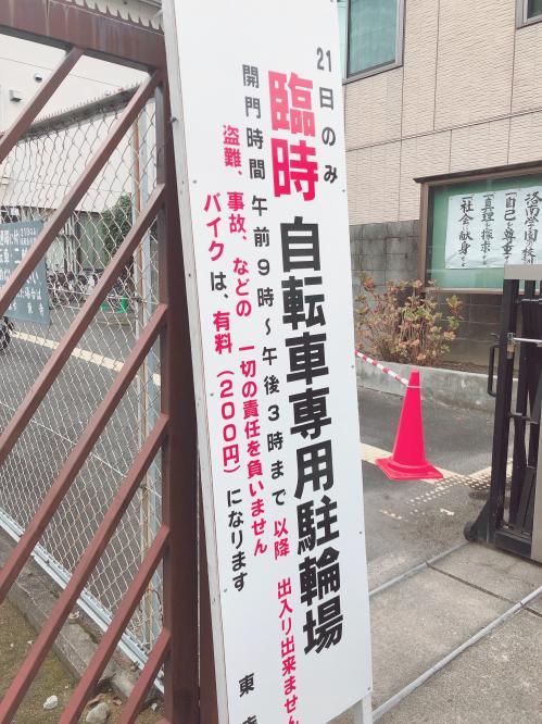 弘法市.jpg