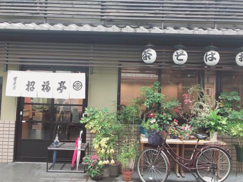 招福亭2.jpg