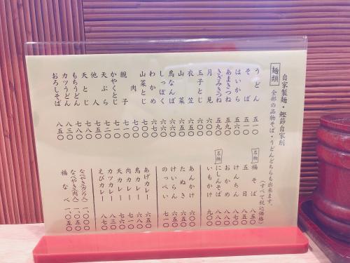 招福亭6.jpgのサムネール画像