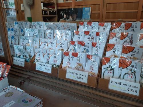 白峯神宮4.jpgのサムネール画像