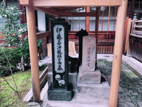 宝蔵寺1.jpg