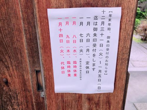 宝蔵寺5.jpg