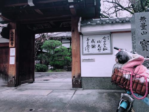 宝蔵寺7.jpg