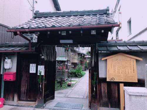 本光寺2.jpg