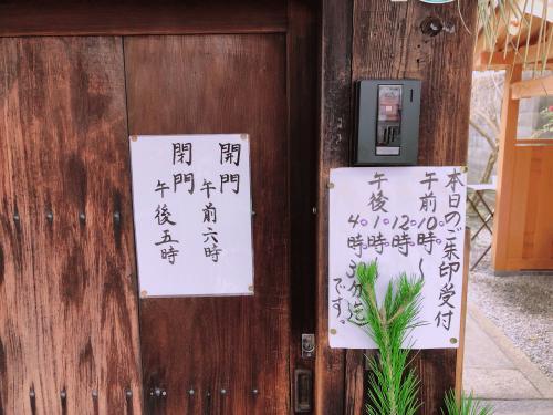 本光寺3.jpg
