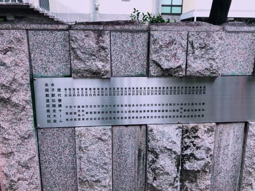 皇后杯駅伝1.jpg