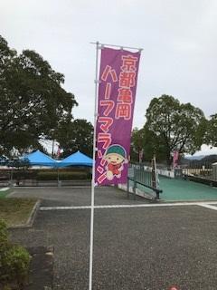 亀岡マラソン2.jpg