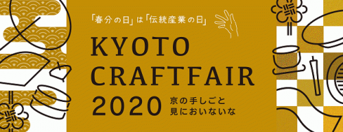 craftfair.pngのサムネール画像